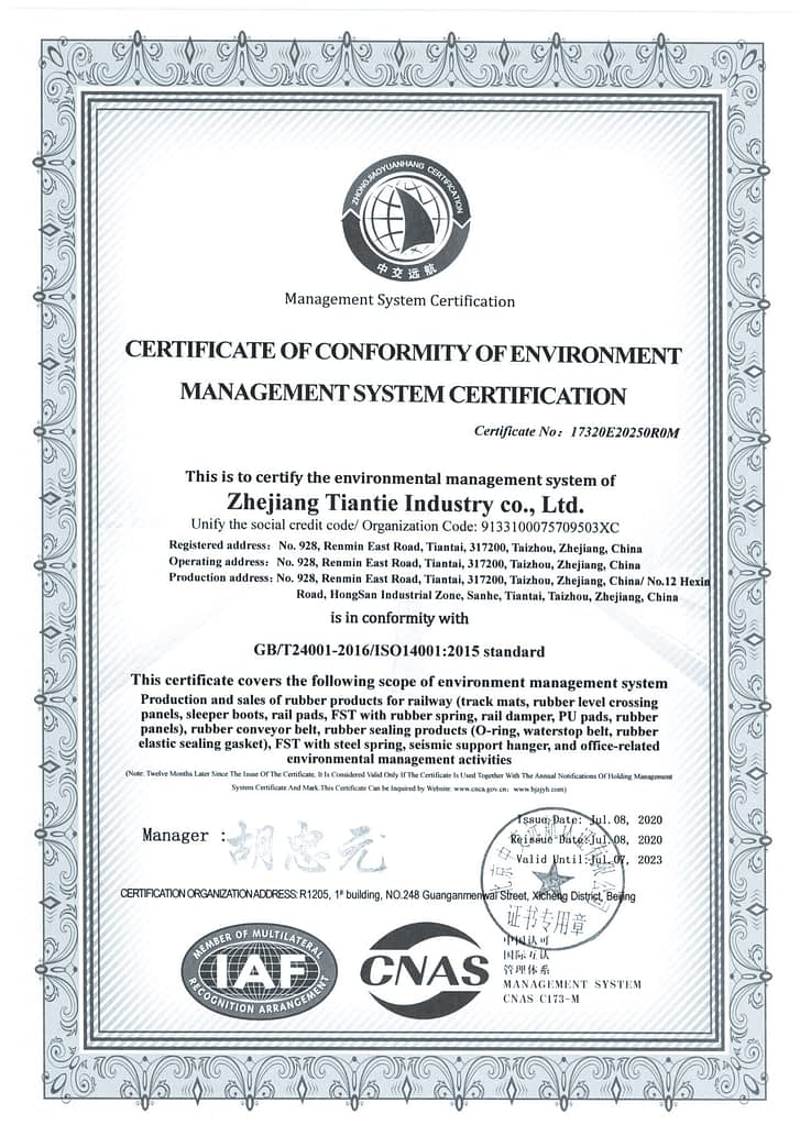 certificate-of-conformity-of-environment-management-system-certification