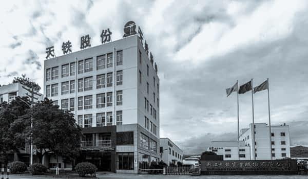 headquarters-img